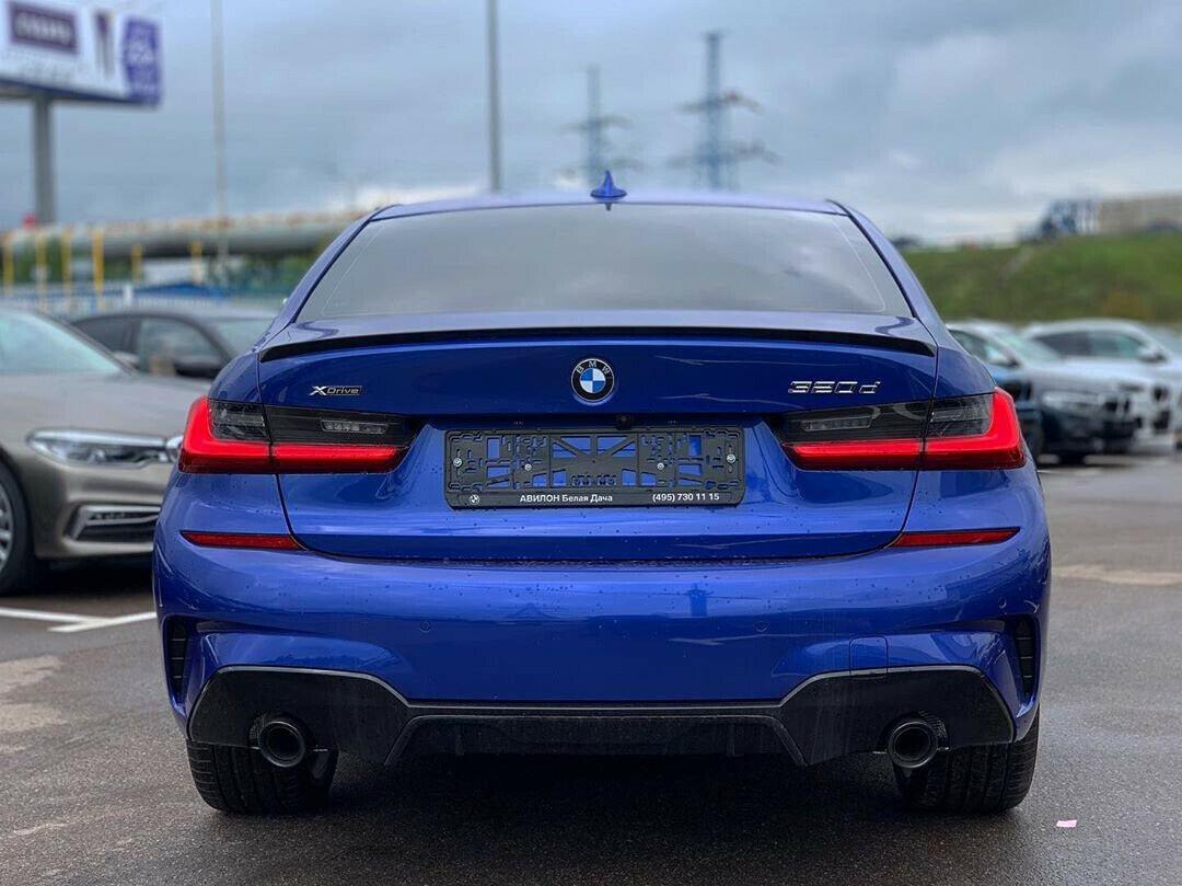 Für BMW E36 M M3 Heck Spoiler Lippe Heckschürze Hecklippe Heckansatz Diffusor
